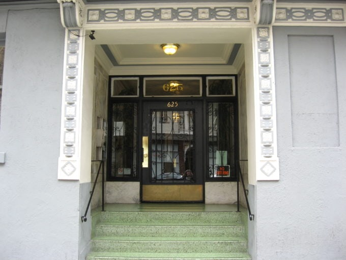 Front of Building 1